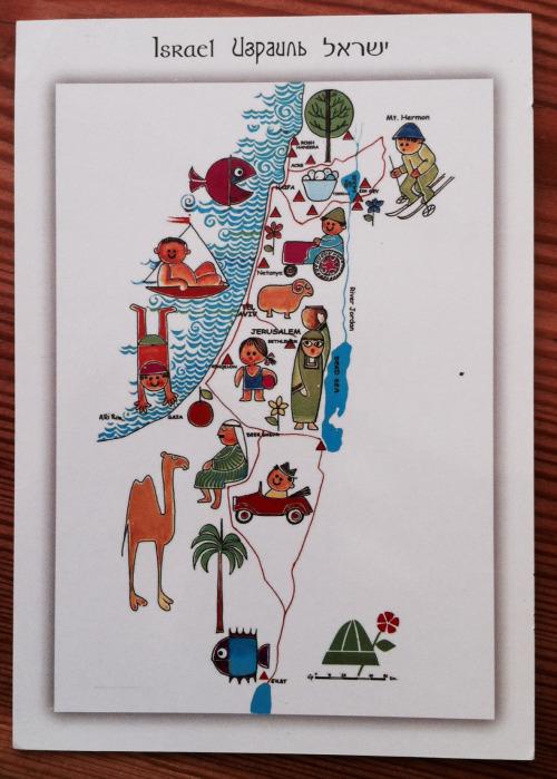 postcard of Israel and Palestine